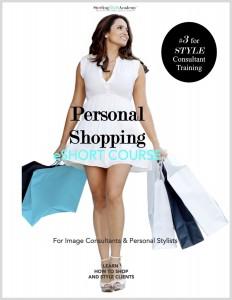 Personal-Shopping-eCertification-Program-Book-Coverjpg