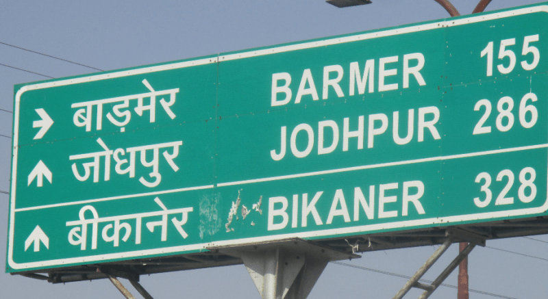 Road signs are good to learn Hindi as it has both languages to compare