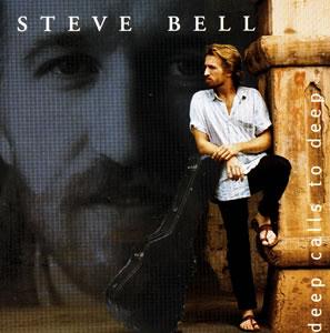 Deep Calls to Deep Album Cover