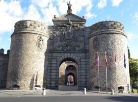 Toledo: The Puerta de Bisagra Nueva, city gate.
