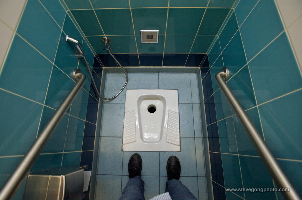 Squat Toilet Dubai