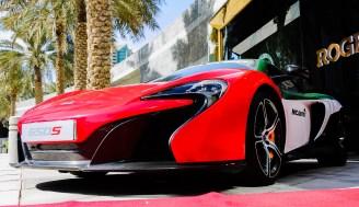 Mclaren 650S< Dubai