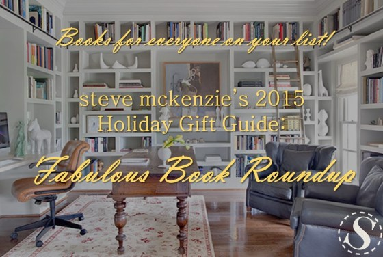 book gift guide