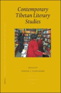 Tibet/China Studies