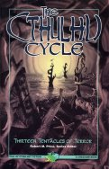 Cthulhucycle_front
