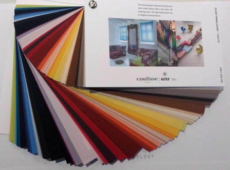 Coulisse Roller Shades Fabrics