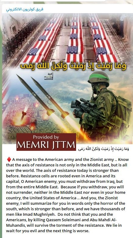 Supposedly there are Iranian Militia Groups in the USA. Iran claims to Have Active Cells in Washington DC and every state, ready to take out America.