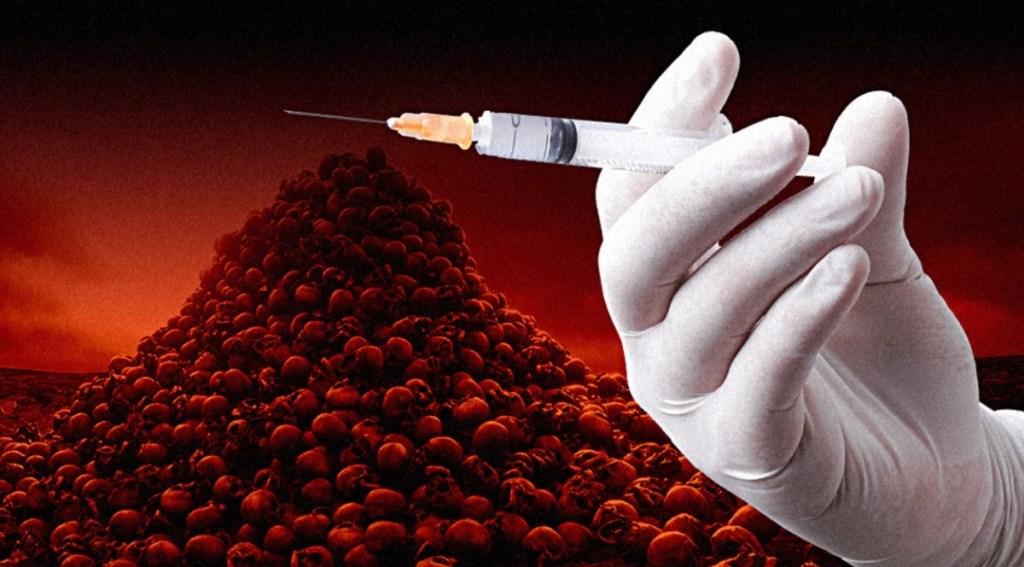 graphene oxide in vaccine