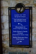 Tsfat is the center of Kabbalah study
