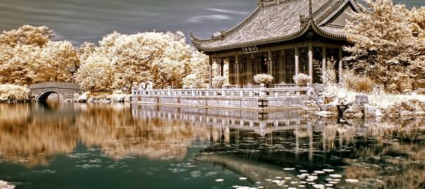 Chineese Garden Main Pavilion – Infrared / Jardin de Chine – Infrarouge (2)
