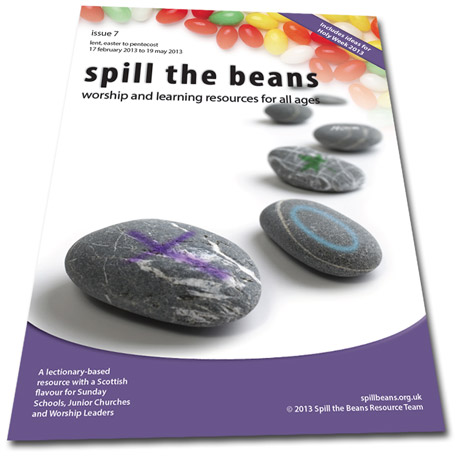 Spill-Issue-7-Cover-460