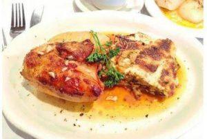 The Greek Islands Restaurant