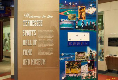 Tennessee Sports Hall of Fame and Museum