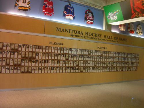 Manitoba Hockey Hall of Fame