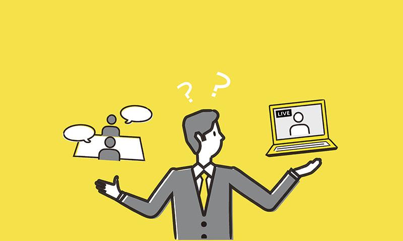 オンライン会議ツールは「売上重視」「営業重視」で選ぶ!