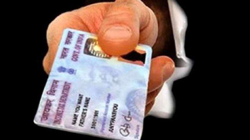 PAN कार्ड के लिए ट्रांसजेंडर्स को नहीं देना होगा लिंग का प्रमाणपत्र, ये है नया निर्देश
