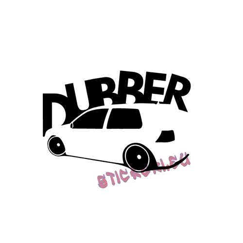 Стикер VW DUBBER - 1 - Stickeri.eu