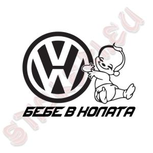 Стикер VW бебе в колата