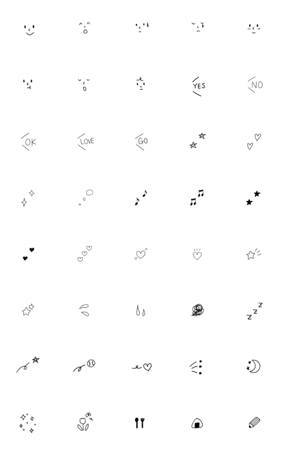 「simple emoji(blackstyle)」のLINEクリエイターズ絵文字一覧
