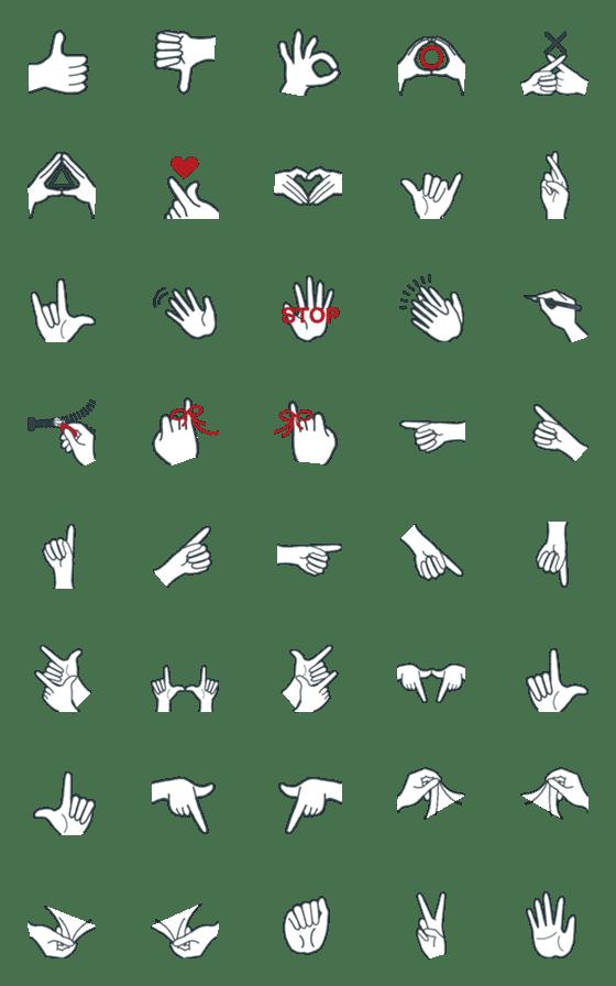 「3色のシンプル絵文字:hand」のLINEクリエイターズ絵文字一覧