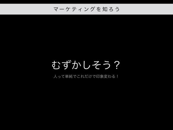 bakuhatsu2016.042