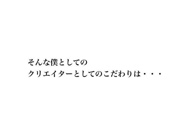 bakuhatsu2016.051