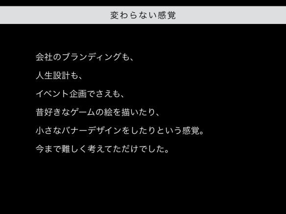 bakuhatsu2016.053