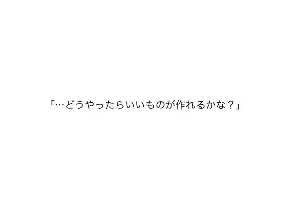 bakuhatsu2016.054