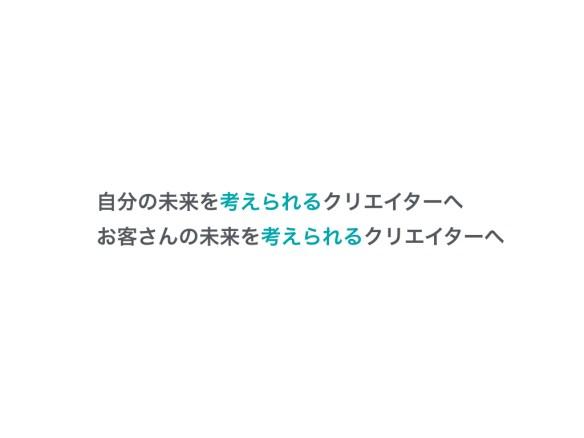 bakuhatsu2016.057