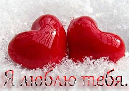Я люблю тебя? Увы, я не знаю... (Юрий Аркадьевич Тарасов ...