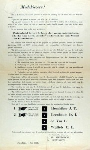 July-1899-IMG_0017