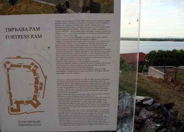 Ramska tvrđava