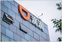 Bronnen: China ziet het besluit van Didi om openbaar te worden ondanks terugdringen van de regelgever als een uitdaging voor zijn autoriteit en overweegt ongekende straffen (Edwin Chan/Bloomberg)