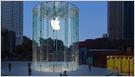 Rapport: de mobiele app van Yahoo Finance, die nieuws van andere verkooppunten samen met marktgegevens plaatst, is verdwenen uit de App Store in China (Mikey Campbell/AppleInsider)