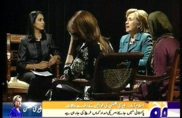 Pakistan Clinton