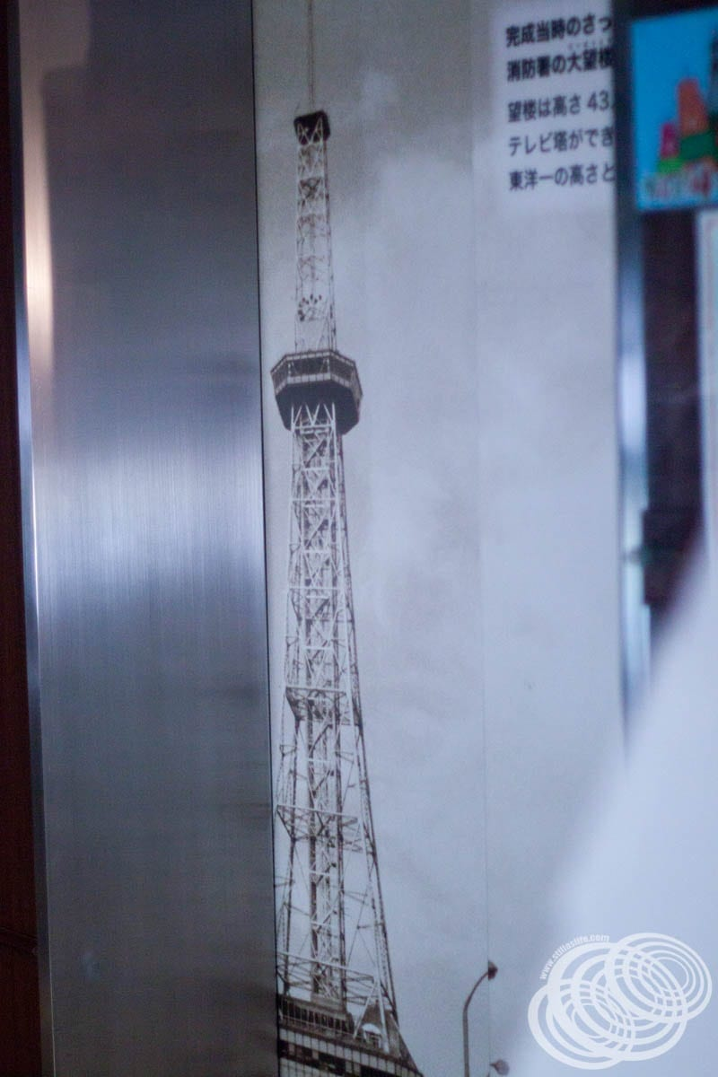 One of the Observation Deck elevators