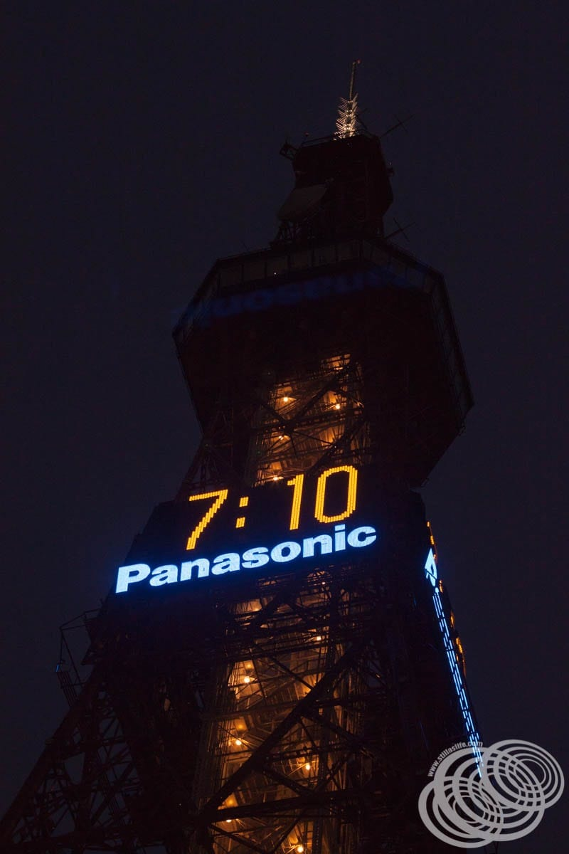 Sapporo TV Tower starting to light up.