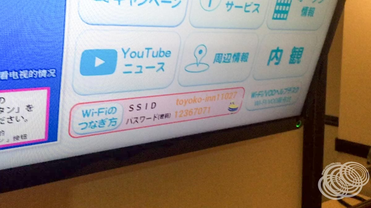 The wifi details are on the TV home screen
