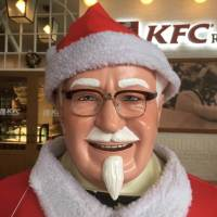 Why KFC Is So Popular Christmas Dinner In Japan