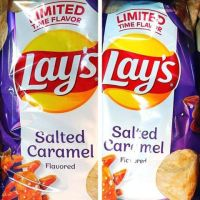 Are You Ready For Lay's Salted Caramel Flavor