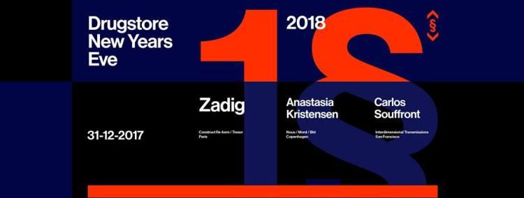 new years eve Belgrade
