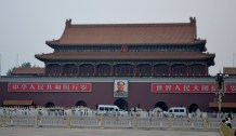 Tiananman Square - Beijing China