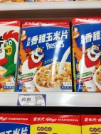 Back home we go through Fruity Pebble cereal like nobody's business. Here in the China, we don't eat cereal, the milk does not taste the same and the cereal is just so so, we don't crave it like we do back home. $4.30 for a box smaller than 11 oz.