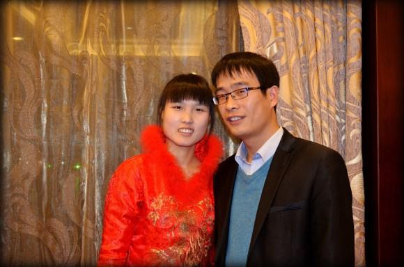 Xiaopei & Frank