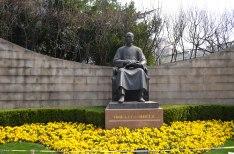 Jing'An Park in Nanjing