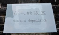 Women's Dependence - plaque