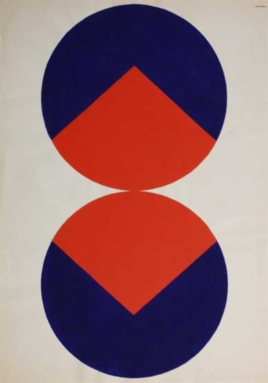 Leon Polk Smith, Untitled, 1966, acrylic paint on paper