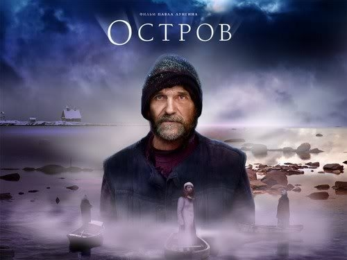 Russian Film 'Ostrov' ('The Island') Now Available Free