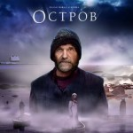 Russian Film 'Ostrov' ('The Island') Now Available Free Online