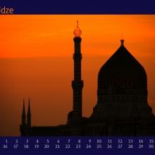 Juliblatt Kalender 2007